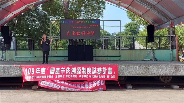彰化幸福宜居樂齡養生音樂會,讓更多的民眾上臺,自由歡唱。(攝影/藍星)