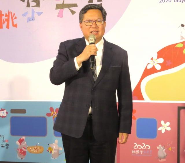 桃園航空城徵收戶抗議,桃園市長鄭文燦表示,將增236億5千萬元補償費。(記者徐乃義/攝影)