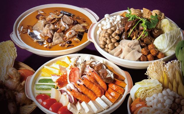 凱達大飯店3週年慶活動期間,平日週一至週四在「家宴」中餐廳用餐消費滿1,000元現折300元。圖為家宴冬季湯鍋料理。(凱達大飯店提供)