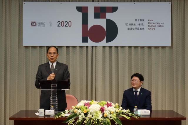 第15屆亞洲民主人權獎遴選結果30日由立法院長游錫堃(左)公布。(民主基金會提供)