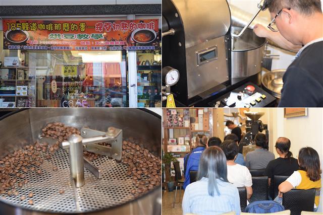 天堂鳥咖啡館有一級烘豆設備提供烘豆教學使用,講師為曾擔任「2020WCE世界盃烘豆賽台灣選拔賽」評審林永祥。(攝影/鄭池南)