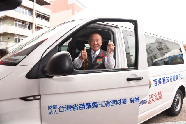 縣長徐耀昌感謝玉清宮財團熱心公益。