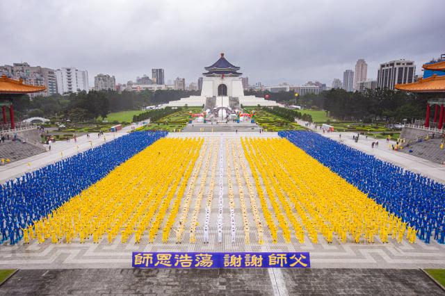 法輪功學員不畏風雨,齊聚在中正紀念堂的自由廣場演煉五套功法。(攝影/記者陳柏州)