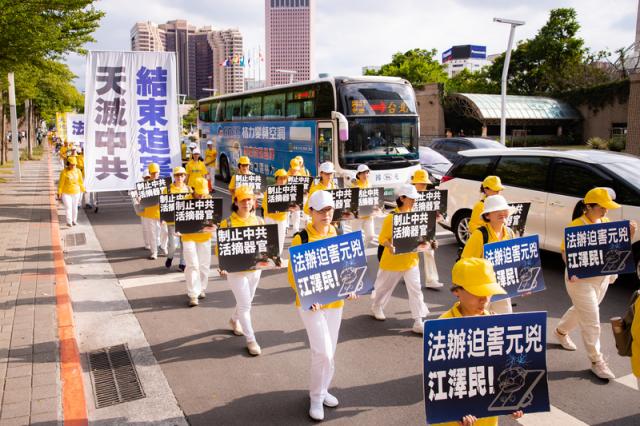 法輪功反迫害21周年,7月18日下午4時,台灣部分法輪功學員約1千人在台北市區舉行「天滅中共 結束迫害」遊行。(大紀元)