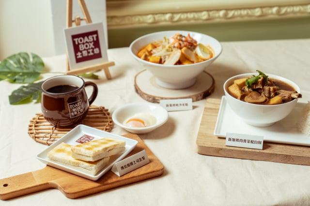 TOAST BOX土司工坊可品嘗新加坡吐司小吃與南洋風咖啡。(笠正整合行銷提供)