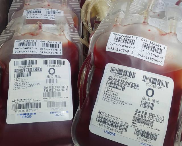 優質血品-減白紅血球濃厚液(LP-RBC)提升輸血安全。