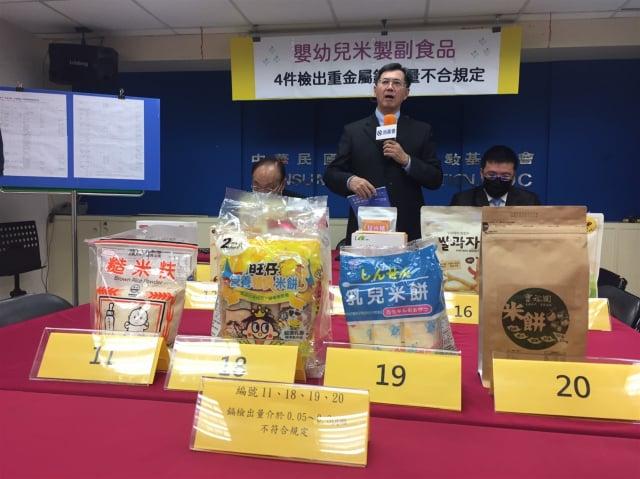消基會針對11件米精或米麩、9件米餅類食品共計20件樣品進行調查,其中有4件商品重金屬鎘含量超標。(中央社)