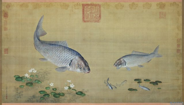 清郎世寧畫魚藻 軸。(國立故宮博物院提供)