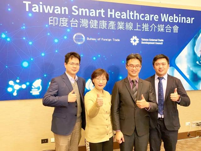 右二聯新國際醫院運動醫學中心副主任王凱平參加外貿協會「印度台灣形象展線上說明會」進行分享。(聯新國際醫院提供)