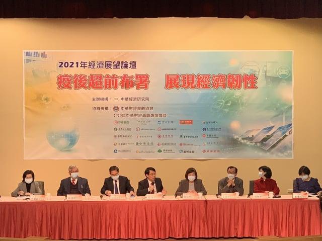 中經院週五(12月18日)舉辦「2021年經濟展望論壇」,上調今年經濟成長率至2.38%,明年則預估為3.73%。(記者賴意晴/攝影)