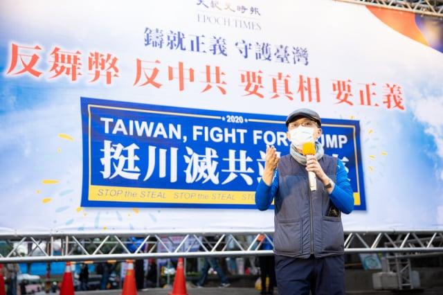 圖為備役政戰少將、政治大學外交系兼任助理教授余宗基。(記者陳柏州/攝影)