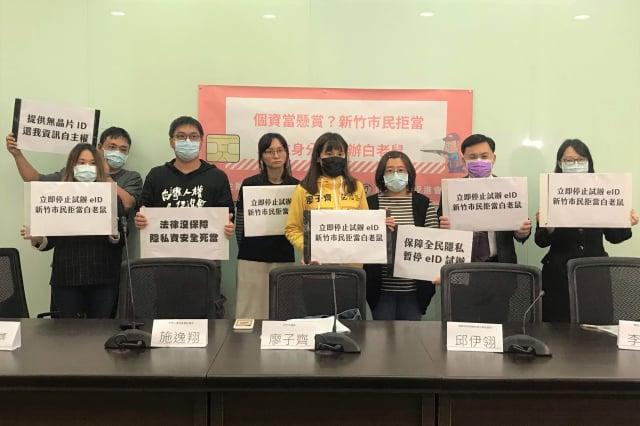 時代力量新竹市議員廖子齊(右四)25日與台灣人權促進會等團體召開記者會,共同呼籲停止辦理新竹市晶片身分證試辦換發計畫。