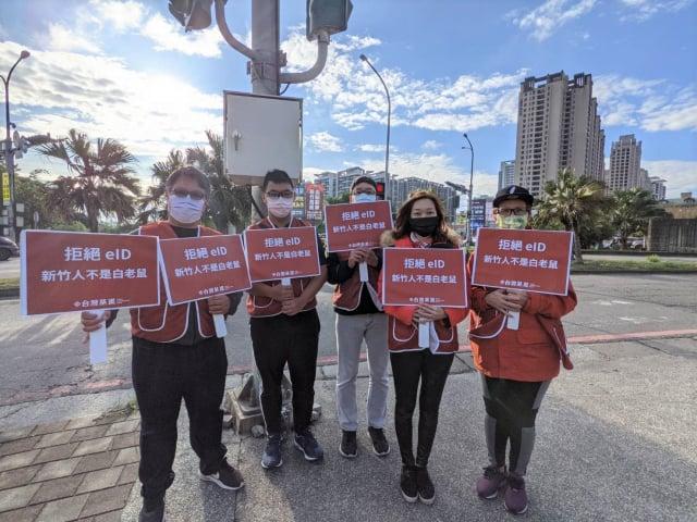 台灣基進新竹黨部今天則發起拒換 eID的街頭舉牌活動。(台灣基進新竹黨部提供)