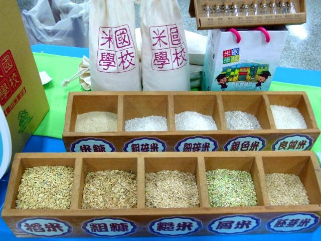 關山米國學校以古早味碗公飯為主打,還有稻米體驗。