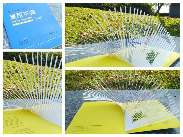 只要小小的機關,就能讓卡片動起來。「紙上奇蹟2」特展邀請卡的設計,以美國立體書創作者卡特(David A. Carter)授權的作品發想而來,實具巧思。(記者黃捷瑄/攝影)