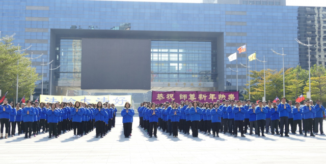 2021年元旦,臺中市部分法輪功學員謝師恩,近300人集結臺中市政府廣場,以五套功法形式,向世人展現法輪大法的美好與神聖。