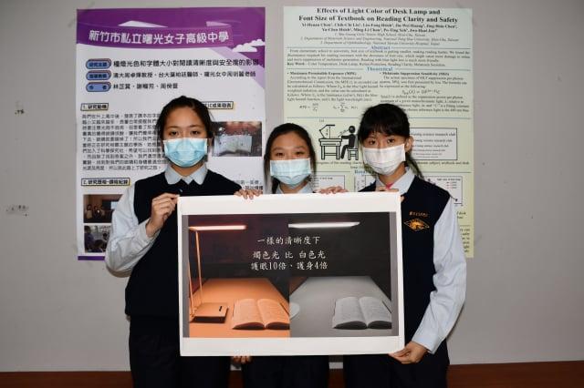 曙光女中學生發表研究成果。