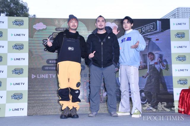 (左起)KID林柏昇、黃秋生、宋柏緯首次共同接下美食交友實境節目《開著餐車交朋友》主持棒。(記者黃宗茂/攝影)