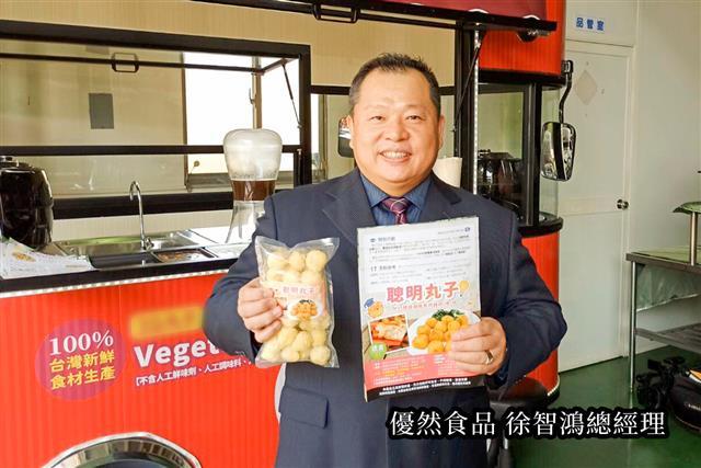 徐智鴻總經理。(優然食品提供)