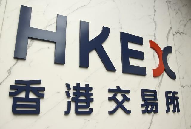 美國3大投資銀行將下架旗下500種在香港上市的結構性產品。(余鋼)