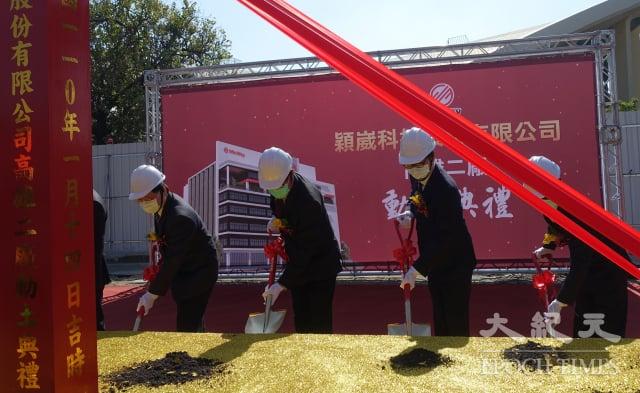 高雄市長陳其邁(右二)出席穎崴科技高雄二廠動土典禮。