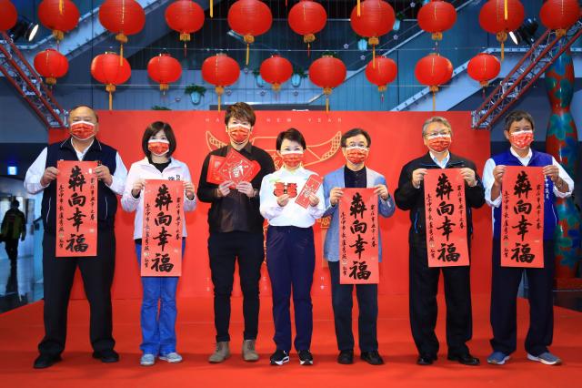 臺中市今年賀聯祝福語為「犇向幸福」,代表大家齊力邁向幸福的一年。(臺中市政府提供)