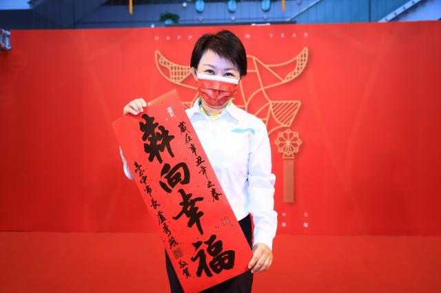 臺中市今年賀聯祝福語為「犇向幸福」,代表大家齊力邁向幸福的一年。