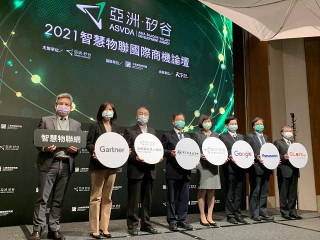 亞洲.矽谷計畫執行中心於週二(1月26日)舉辦「2021智慧物聯國際商機論壇」。(記者賴意晴/攝影)