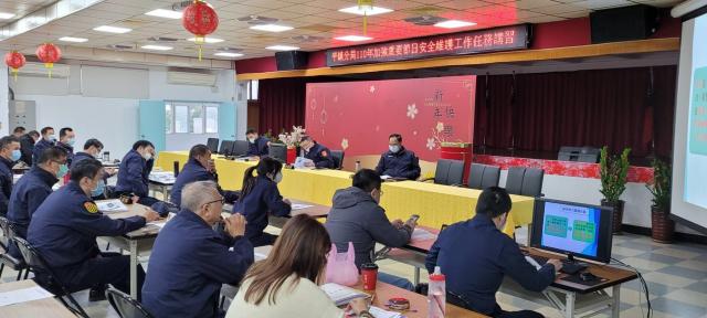 平鎮警召開加強重要節日安全維護工作協調會。(桃園市平鎮警分局提供)