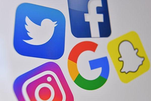 推特和臉書等網路社交媒體的圖示。(DENIS CHARLET/AFP via Getty Images )