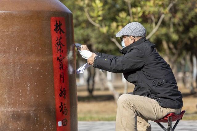 本次活動邀請32名地區書法家參與,在60個1千公升大酒甕上,分別寫下春節應景吉祥字。