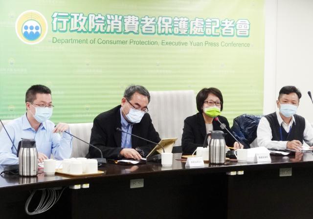 行政院消費者保護處舉行「消費權益把關,度假住宿安心」記者會。(中央社)