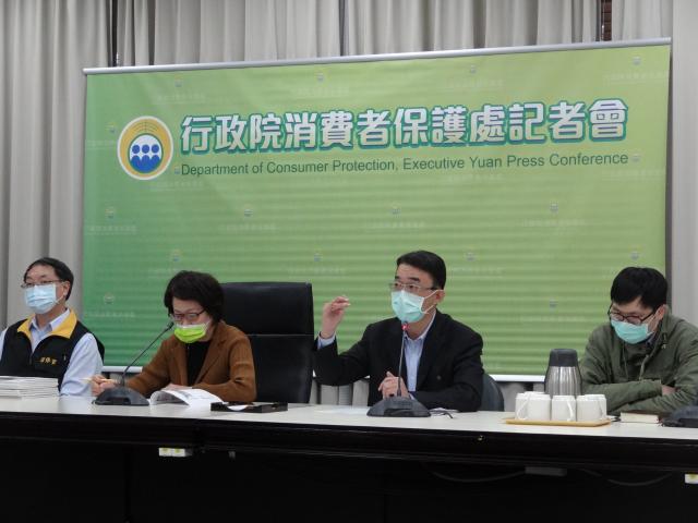 行政院消費者保護處3日召開「液化石油氣專案查核結果」記者會。(中央社)
