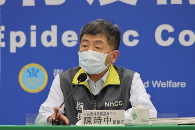 中央流行疫情指揮中心公布,國內新增3例境外移入確定病例及1例本土個案。(中央流行疫情指揮中心提供)