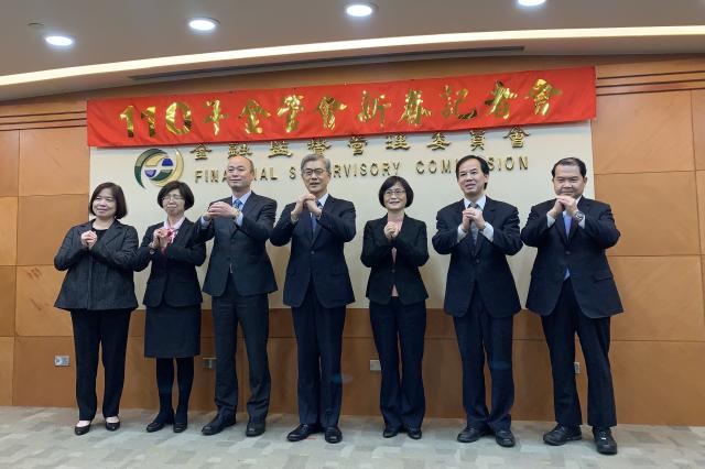 金管會週四(2月18日)舉辦2021年新春記者會。(記者賴意晴/攝影)