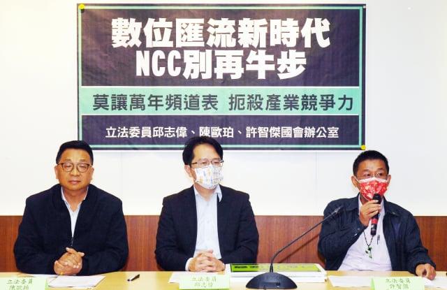 民進黨立委陳歐珀(左起)、邱志偉、許智傑26日在立法院召開記者會。(中央社)