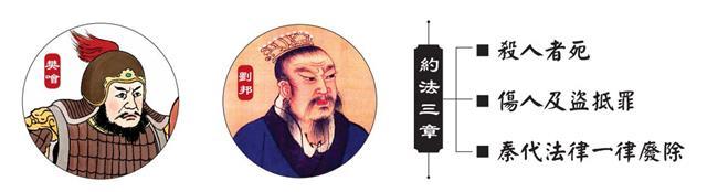 (新唐人電視台提供)