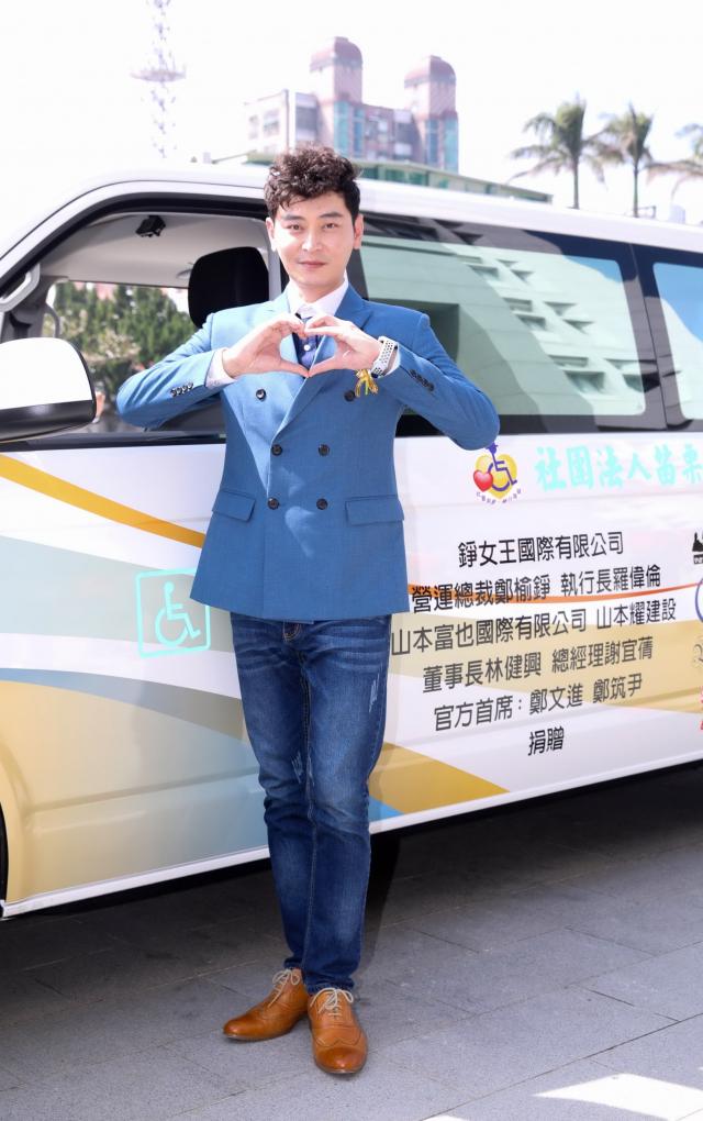 陳冠霖出席捐贈苗栗縣政府復康巴士公益活動。(山本富也提供)