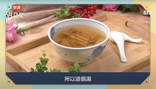 益胃湯。(shutterstock)