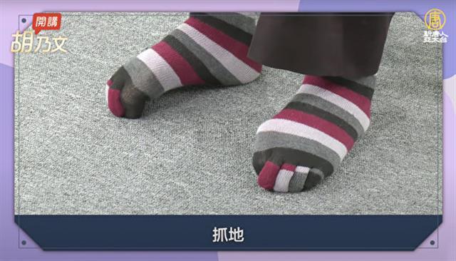 腳趾連續抓地、放鬆,抓地、放鬆,每次做21下,使腳上所有的經絡都能夠形成鬆緊交替的刺激,每天可以重複做很多次。(shutterstock)