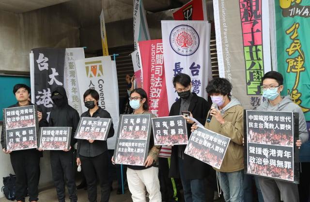 台灣學生聯合會等民團2日在立法院前舉行記者會,呼籲政府在面對香港流亡 者來臺尋求庇護一事,勢必要在審慎考量防疫前提下盡快救人。(中央社)