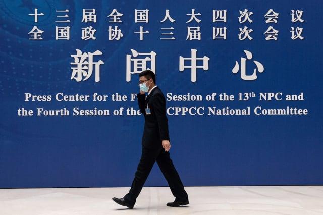 兩會將開,各界關注會議上討論的議題是否透漏重要訊息或政治風向。(NICOLAS ASFOURI/AFP via Getty Images)