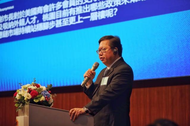 桃園市長鄭文燦受邀出席台灣美國商會(AmCham Taiwan)舉辦永續發展創新午餐會。(桃園市秘書處提供)
