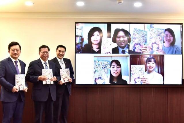 桃園市府秘書處舉辦日本畢業旅行手冊《桃園散策》發表暨SNET學者座談會。