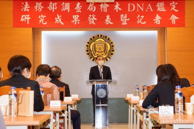 法務部調查局17日舉行「檜木DNA鑑定研究成果發表記者會」,法務部長蔡清祥致詞。(調查局提供)