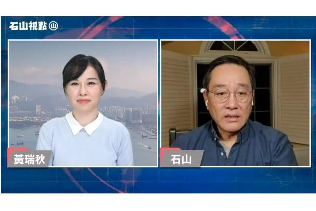 香港《大紀元》節目主持人黃瑞秋在大陸的親友,遭中共公安恐嚇。圖為3月18日黃瑞秋在《石山視點》節目中與石山對談。(影片截圖)