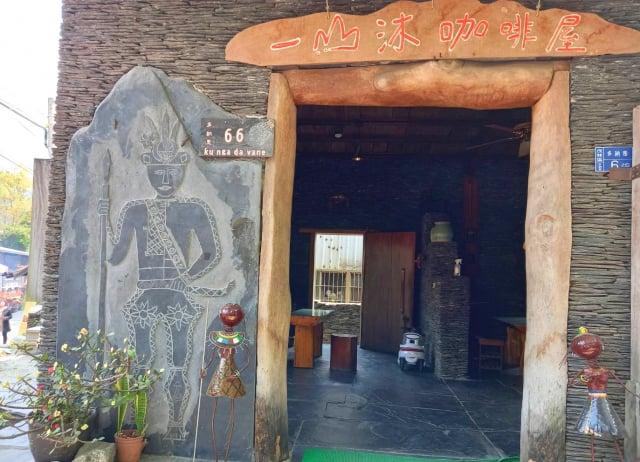 一山沐咖啡屋大門口的石板勇士雕刻。