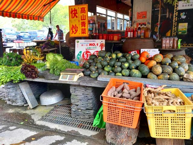 多納部落的農產品。