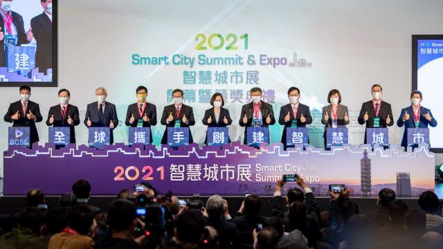 2021智慧城市展開幕暨頒獎典禮大合照。