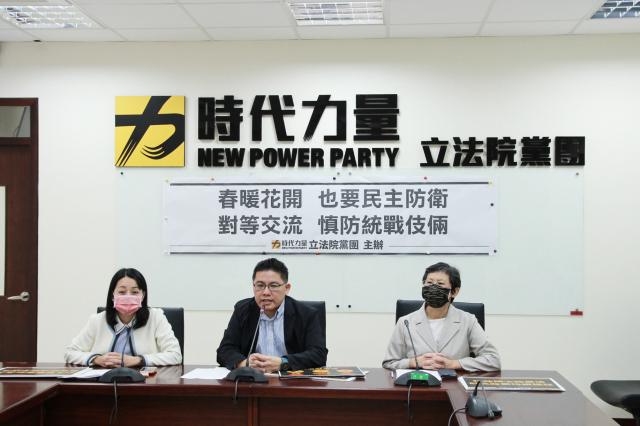 時代力量立法院黨團召開記者會。(時代力量提供)